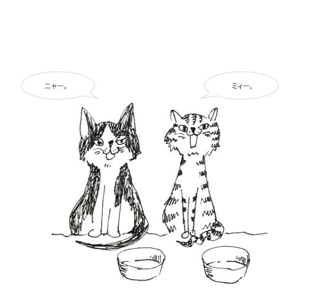 グリとオレオの日-03-100%理解-