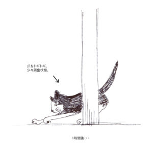 gurioreo-18-まさかの結末