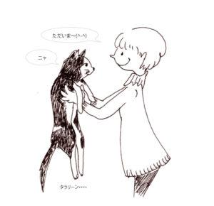 gurioreo-22-それはイヤ