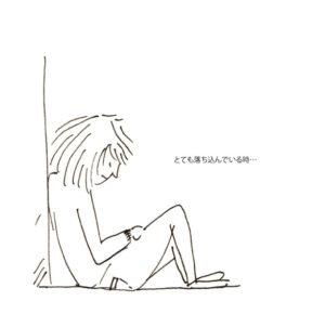 gurioreo-28-モノ言わぬ愛