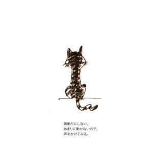 gurioreo-31-思わぬ特技