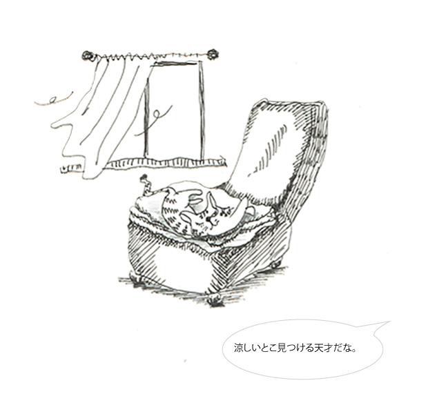 gurioreo-07-特技
