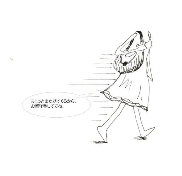 gurioreo-05-行ってらっしゃい